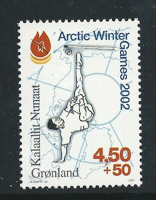 Greenland 2001 Arctic  Winter Games SG388 mint  stamp