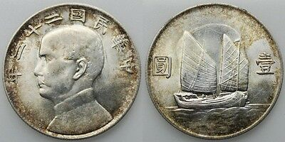 Republica China 1933 Año22 1 Dollar Moneda Plata Ebc+ Brillo Original