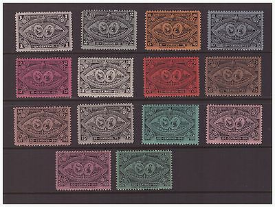 Guatemala 1897 Central American Exhibition full set mint hinged stamps SG62-75