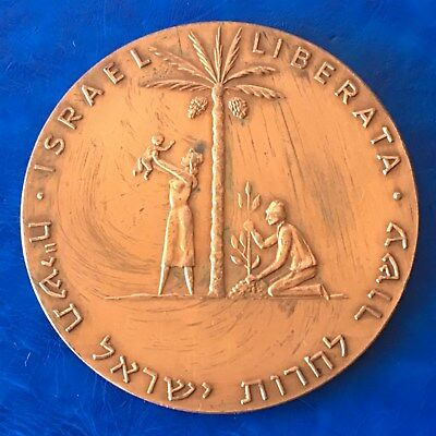 "Israel State Medal ""Liberation"" 1958 Bronze 61mm Coin UNC"