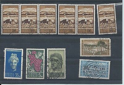 Cyprus stamps. 1962 lot used. (T135)