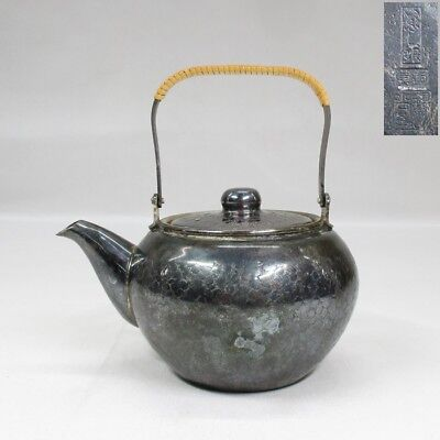 H444: Japanese brass IBUSHI-GIN ware teapot for SENCHA by famous Ginsen-do.