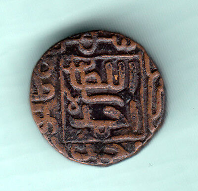 Gujarat Sultanate India 500 Years Old Extremely RARE Copper Coin Ahmadshah D86