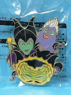 Tokyo DisneySEA New Pin badge Disney's HALLOWEEN 2017 game prize Maleficent