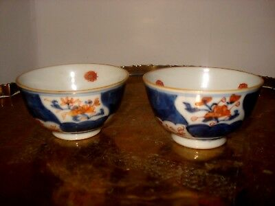 2x Rare  chinese  18th century qing kangxi colourful tea cup