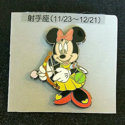 Japan Tokyo Disney JDS - Minnie as Signs of the Zodiac - Sagittarius Nov-Dec Pin