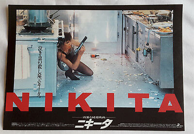 Nikita (1980) - Japanese Chirashi/Movie Flyer