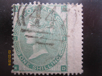 SG 90c ONE SHILLING GREEN LETTERING KD NORMAL NOT K IN CIRCLE VARIETY