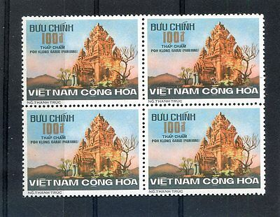 South Vietnam Unissued Stamp - CHAM Tower (Temple) Tháp Chàm,  -Block 4
