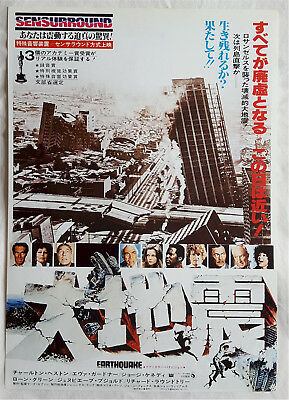 Earthquake (1974) - Japanese Chirashi/Movie Flyer