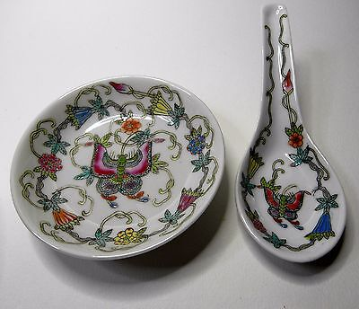 Vintage Chinese Dish and Spoon with Butterfly Decoration