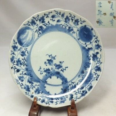 H663: Real Japanese OLD IMARI high-class blue-and-white porcelain plate in 18c