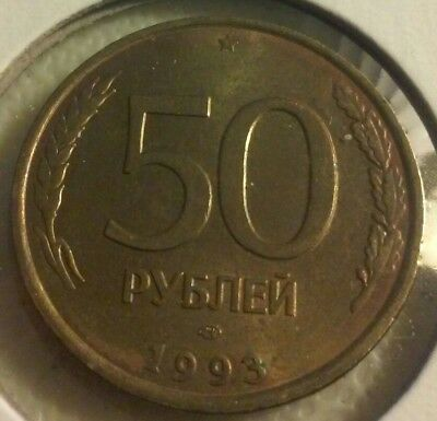1993 Russia (Federation) 50 Roubles Coin    (#au1546)
