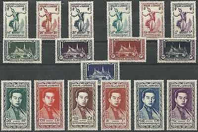 Timbres Cambodge 1/17 * lot 2742