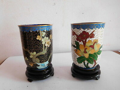 Vintage Pair Of Chinese? Cloisonne Brush Pots And & Stands