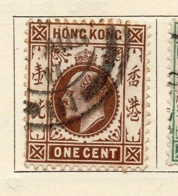 Hong Kong 1910 Early Issue Fine Used 1c. 191460