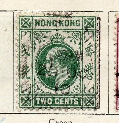 Hong Kong 1903 Early Issue Fine Used 2c. 191477