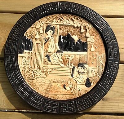 "Large Bretby Antique c1900 13.5"" Oriental Pattern Wall Plaque Plate No1467"
