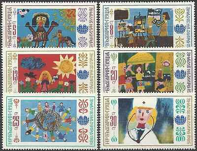 Timbres Enfance Bulgarie 2908/13 ** lot 3855