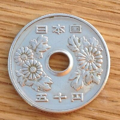 1969 50 Yen Japanese Coin Showa Era Good Grade