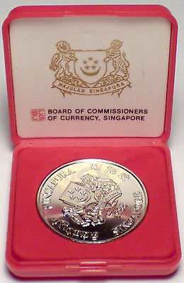 1988 Singapore $10 Year of the Dragon 28g Nickel Round w/ Box