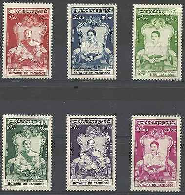 Timbres Cambodge 57/62 * lot 2797