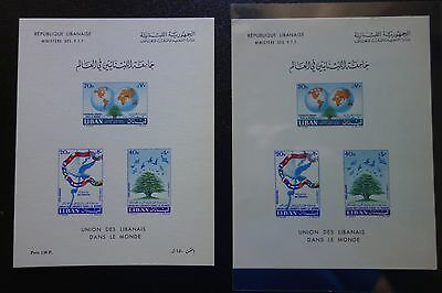 Lebanon 1960 Emigrants S/s With  And Without Price