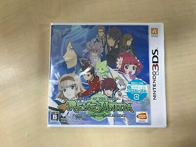 Tales of the World Love Unityia - 3DS