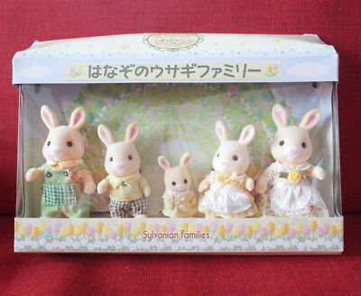 Sylvanian Families FLOWER GARDEN RABBIT FAMILY HANAZONO Epoch Japan Calico