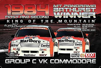 Muslcecar Bathurst Winner 1984 Group C VK Commodore Door Mat
