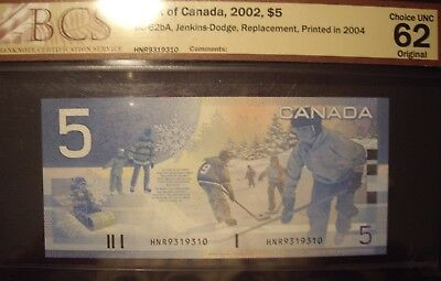 Canada 2004 BC-62bA $5 Replacement HNR9319310 - BCS ChUnc-62