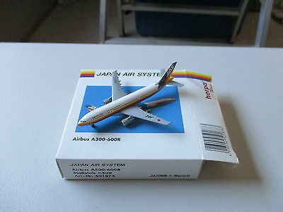 Herpa Wings  501873 Japan Air System  JAS  A300 - 600R  Version 3