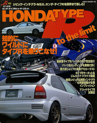 [BOOK] Honda TYPE R to the limit Civic Integra Accord NSX MUGEN SPOON EK Japan