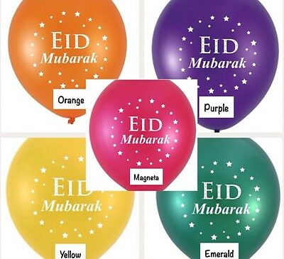 Eid Mubarak Balloons - Mixed Bright Colours 10 Pack