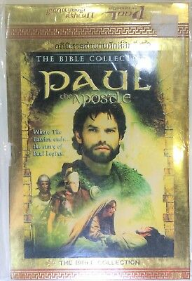 Paul The Apostle - Region free dvd, new no slipcase. Get 3 dvds for price of 2