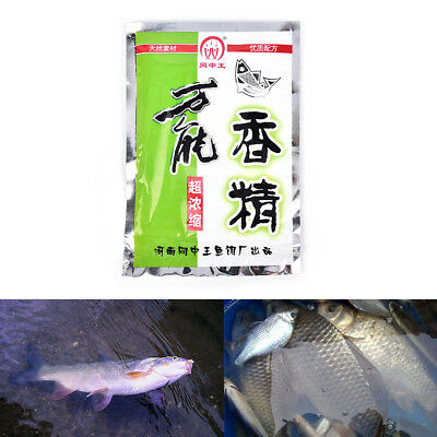 1 Bag 30g Flavor Additive Carp Fishing Groundbait Flavours Fishing Bait Scent WC