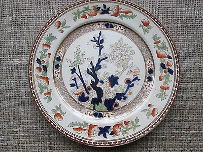 Soho Pottery,Solian Ware Vintage Plate
