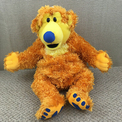 Bear In the Big Blue House Pyjama Case 21""