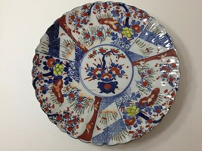 "Antique Japanese / Chinese Imari Hand Painted Charger, 12"" Diameter X 2"" High"