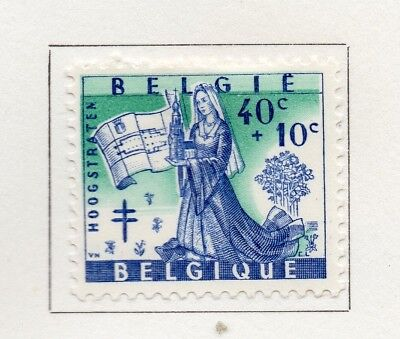 Belgium 1958 Early Issue Fine Mint Hinged 40c. 174198