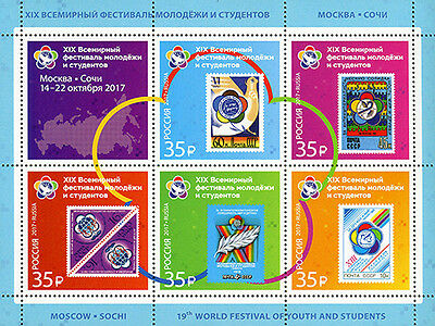 Russia 2017 29th World Festival of Youth and Students History RU231 MNH**