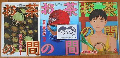 LOT de 3 MANGAS JAPONAIS  Tome 1 - 2 - 3 - VO JAPAN - edition Mr