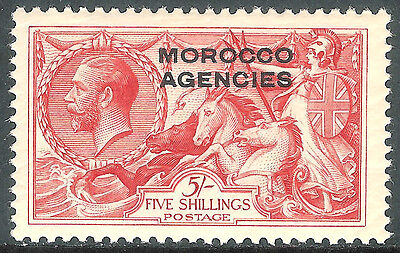 Morocco Agencies 1914 rose-red 5/- mint SG54