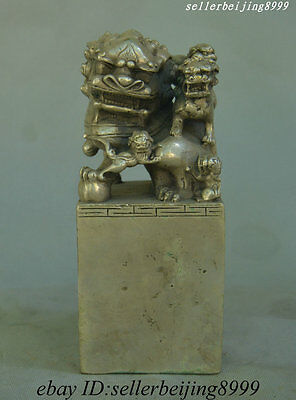 """7"""" Ancient China Dynasty Palace Silver Fengshui Lion Dog Beast Statue Seal Stamp"""