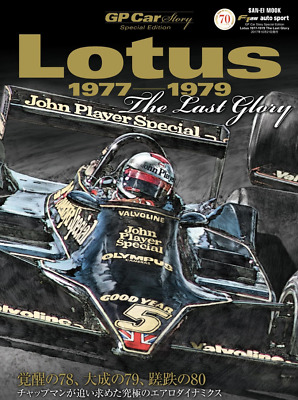 Lotus 1977-1979 - GP CAR STORY Special Edition by Sun-a
