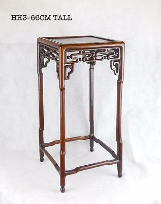 Chinese Qing Dynasty Hainan Huanghuali Wood Stand