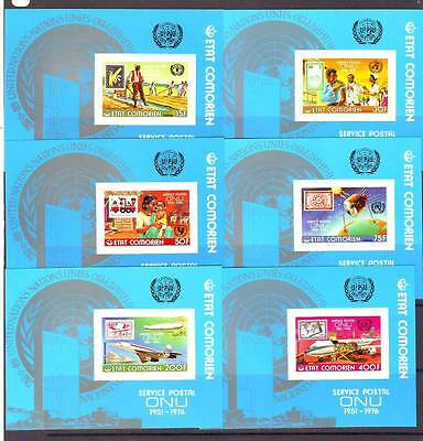 COMORO ISL - SG184-189 MNH 1976 25th ANNIV UNITED NATIONS - IMPERF DELUXE S/S