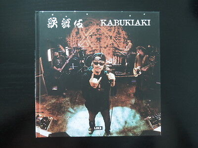 Kabukiaki Finnish Book HIM Ville Valo