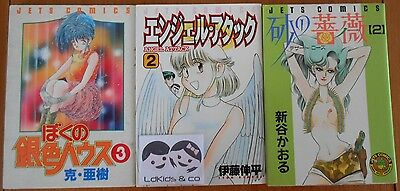 LOT 3 MANGAS JAPONAIS en VO JAPAN DIFFERENTES SERIES EDITION JETS COMICS