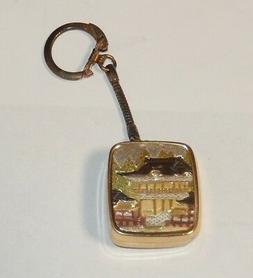 Small Sankyo Japanese Temple Cavered Mixed Metal Key Chain Music Box